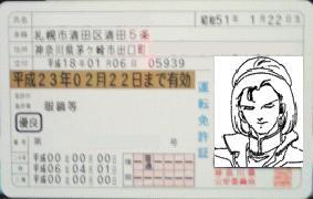 20060215233307.jpg