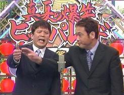 Fuji5TV051.jpg