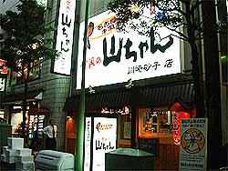 p_kawasakiisago.jpg
