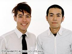 takaandtoshi.jpg