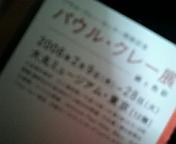 20060219013907
