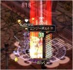 060219_14.jpg