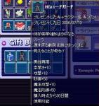 060718_04.jpg