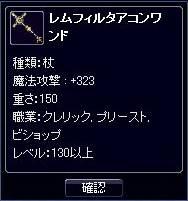 061023_01.jpg