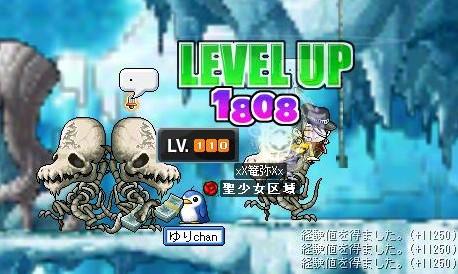LvUP110