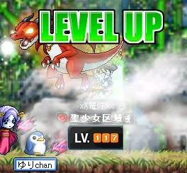 LvUP117