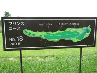 9.19ゴルフ 2