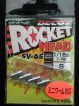 ロケットヘッド