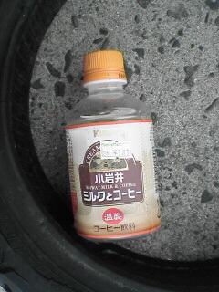 小岩井ミルクとコーヒー。
