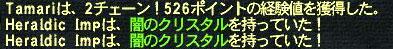 0115smn2.jpg