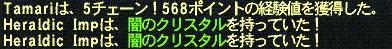 0115smn3.jpg