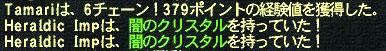 0115smn4.jpg