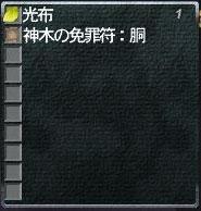 麒麟1戦目