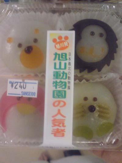 旭山動物園菓子