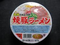 元祖焼豚ラーメン1
