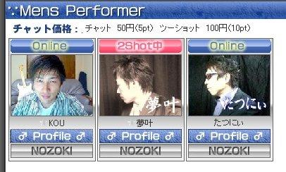 20061207000352.jpg