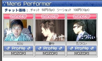 20061207000434.jpg