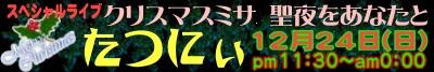 20061219144048.jpg