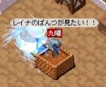 tokkun3.jpg