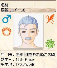 yafune00291.jpg