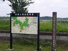 虫掛休憩所の地図