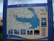 霞ヶ浦の地図