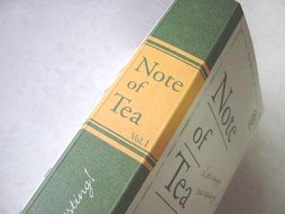 箱が厚みのある ノート のようになっています。