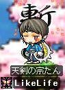 Maple0054.jpg