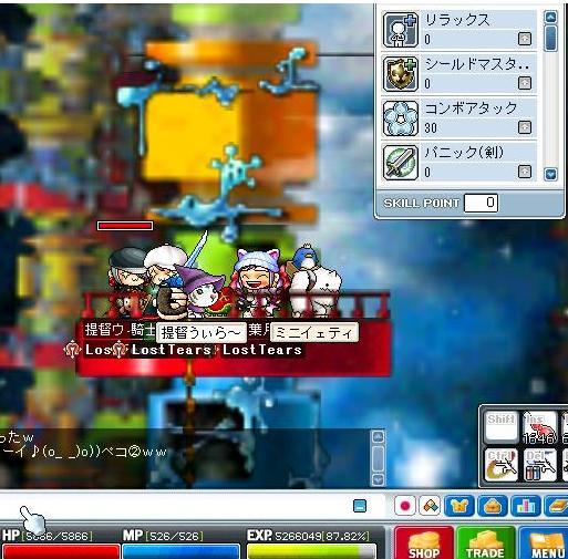 Maple0174.jpg