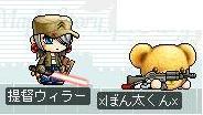 Maple0275.jpg