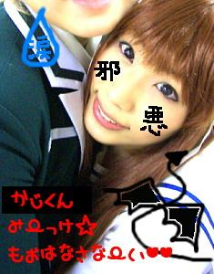 CIMG010111.jpg