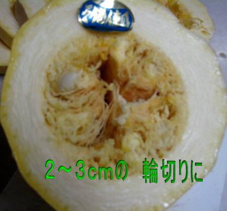 IMG_3468.jpg