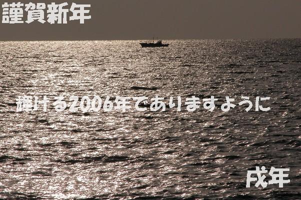 20060103214534.jpg