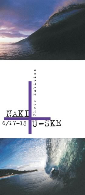 nakiuske.jpg