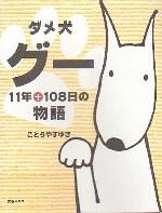 1004-4.jpg