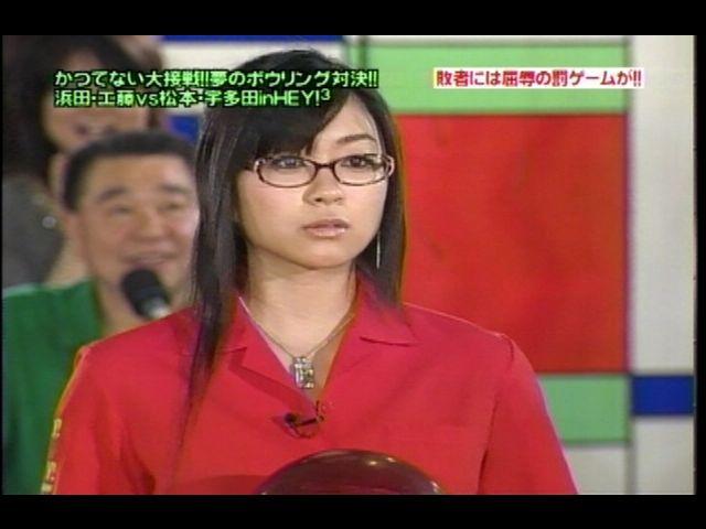 hikarumegane-0000000.jpg