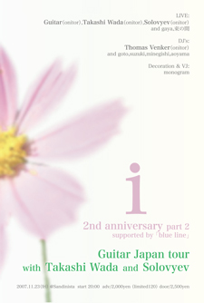 11-23f.jpg