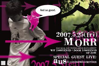 2007.5.26.jpg