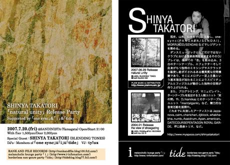 shinya_takatori.jpg