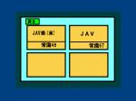 タッチスクリーン02