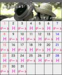 本名カレンダー