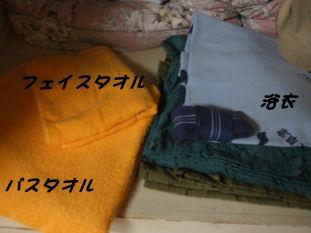 DSCF4979.jpg