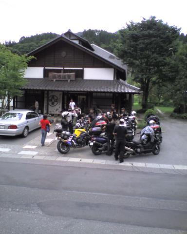 20060910132340