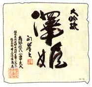 20070704164129.jpg