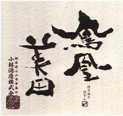 20071007103136.jpg
