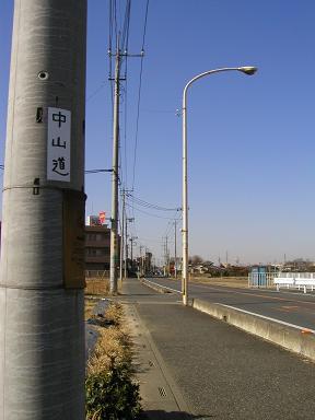 鴻巣市前砂の旧中山道