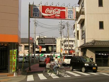 熊谷一番街