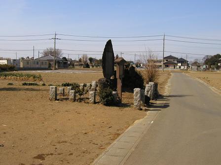 高島秋帆幽囚の地(岡部藩陣屋跡)
