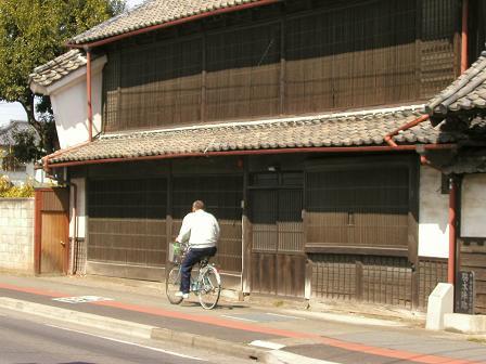 須賀(喜太郎)脇本陣跡