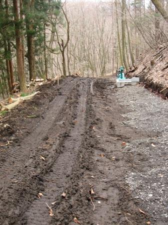 整備中の旧中山道